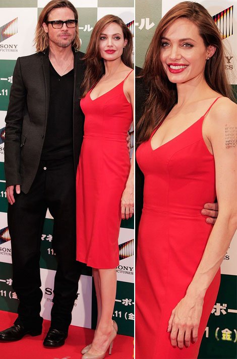 Angelina Jolie In Red Dress Looking Great