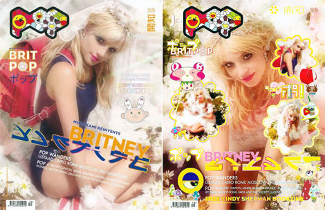 Britney Spears Pop fall 2010 covers