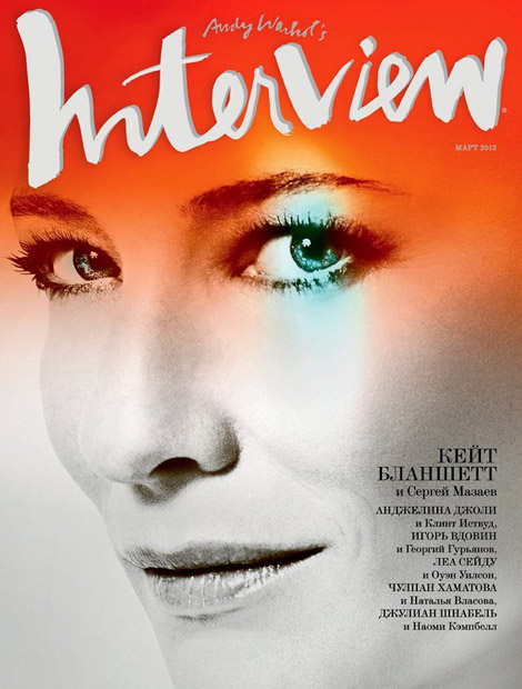 Cate Blanchett Interview Russia March 2012 cover