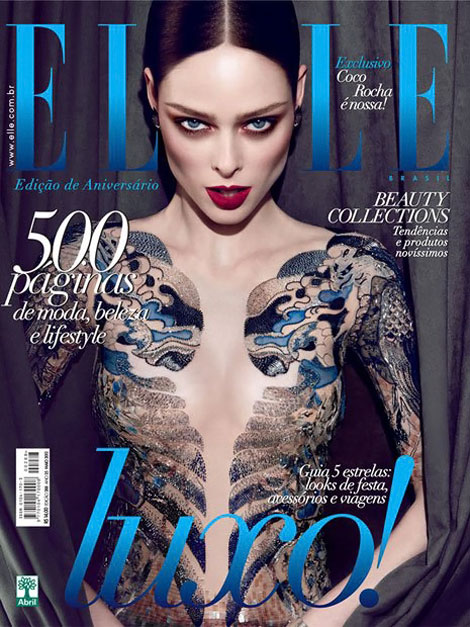 Take Out The Clothes Via Photoshop Coco Rocha's Elle Brazil Cover