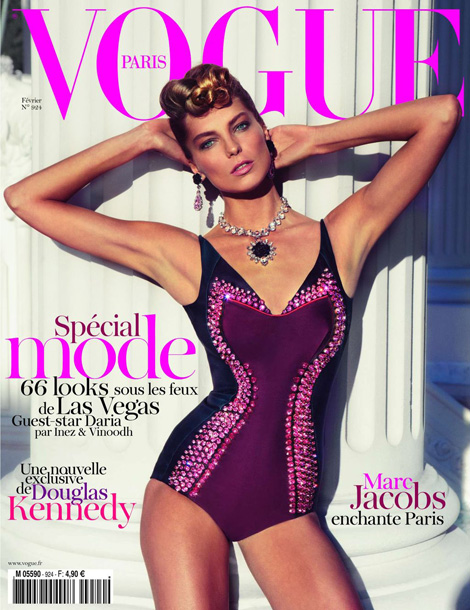 Daria Werbowy Vogue Paris February 2012 cover