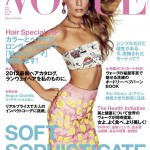 Daria Werbowy in pretty prints on the cover of Vogue Japan July 2012