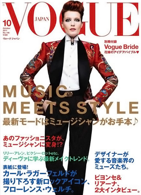 Florence Welch By Karl Lagerfeld For Vogue Japan October 2011