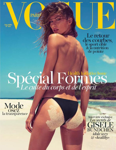 Gisele Bundchen's Cheeky Vogue Paris June July 2012 Cover