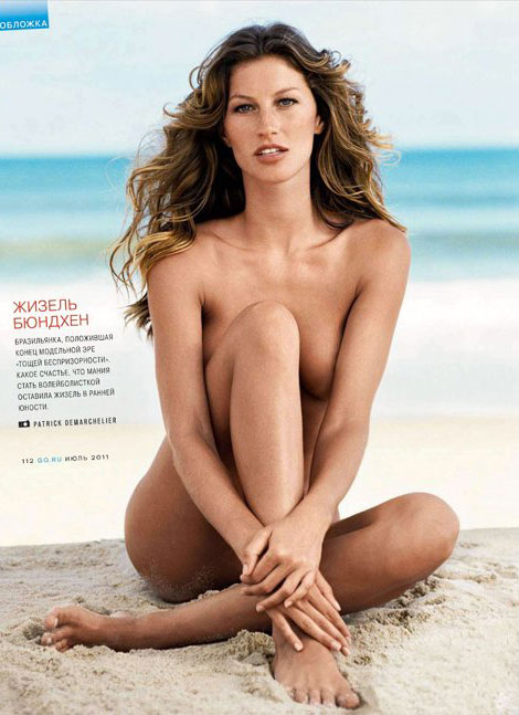 Gisele Bundchen without clothes on the beach