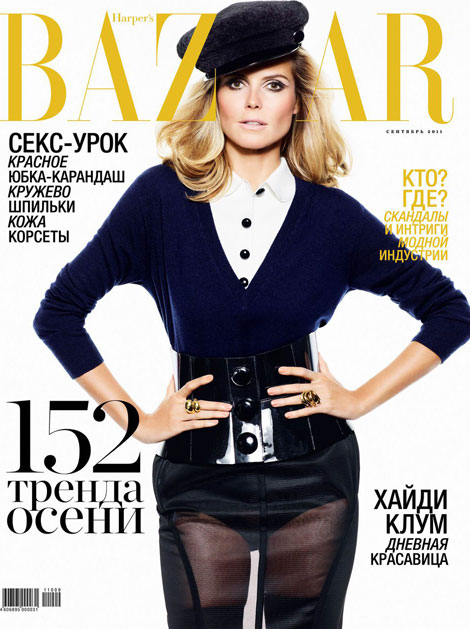 Fall's Must Have Look: Heidi Klum's HB Russia September 2011