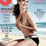 Heidi Klum beach pose GQ cover