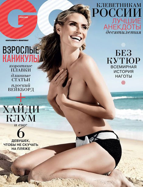 Heidi Klum, Gisele Bundchen Do GQ. Moms Body Power!