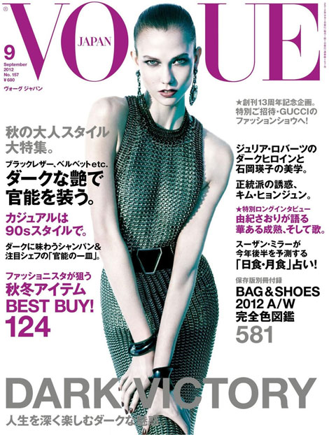 Karlie Kloss covers Vogue Japan September 2012 YSL metal chain dress