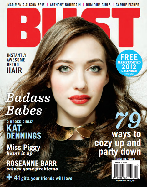 Kat Dennings Bust Magazine cover