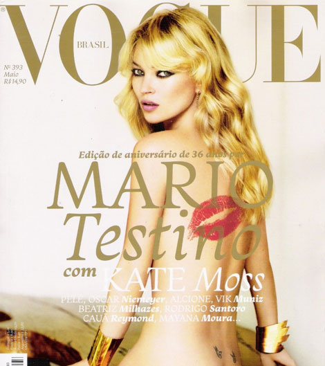 Kate Moss Vogue Brazil May 2011 Mario Testino cover