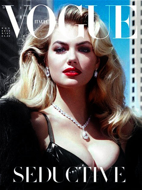 Kate Upton Seductive Vogue Italia November 2012 cover
