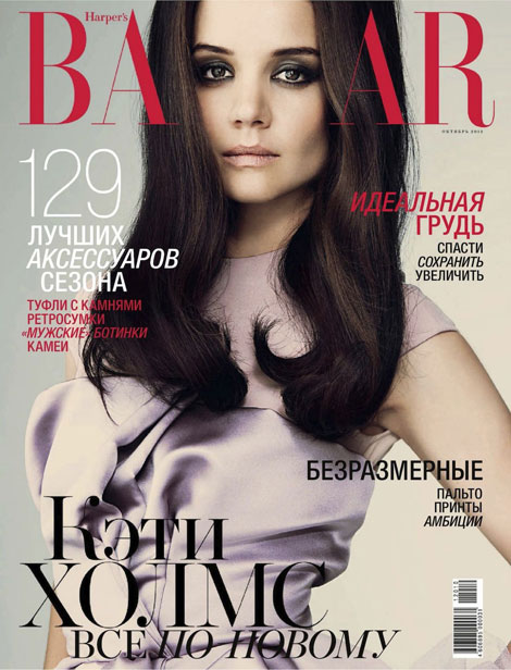 Katie Holmes Harper s Bazaar Russia October 2012 cover
