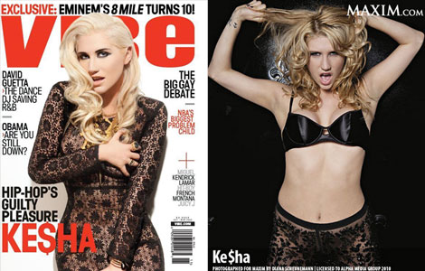 Kesha with and without Photoshop