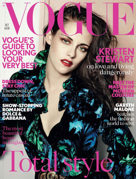 Kristen Stewart Vogue UK October 2012 cover by Mario Testino
