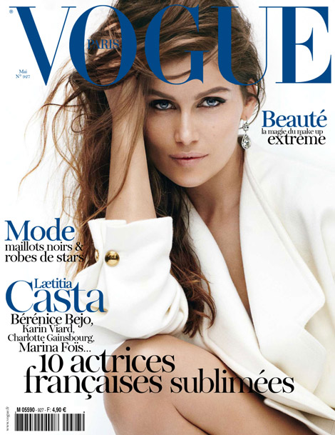 Laetitia Casta Vogue Paris May 2012 cover