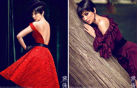 Li Bing Bing Vogue China October 2012