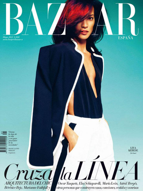 Liya Kebede's Harper's Bazaar Spain May 2012