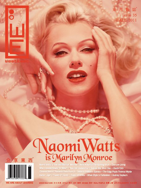 Naomi Watts as Marilyn Monroe magazine cover