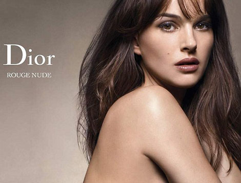 Natalie Portman Dior beauty ad campaign Natalie Portman Ditches Clothes In Favor Of Dior Beauty Products