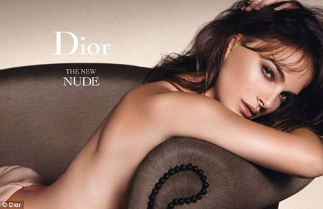 Natalie Portman forgets her clothes for Dior foundation Natalie Portman Ditches Clothes In Favor Of Dior Beauty Products