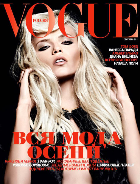 Natasha Poly Vogue Russia September 2011 cover