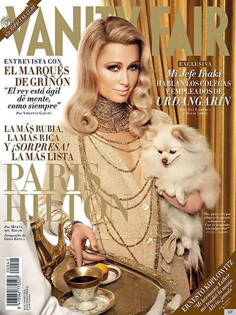 Paris Hilton Vanity Fair Spain golden cover