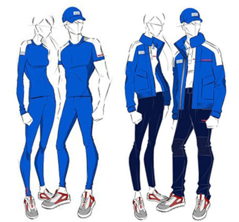 Prada Italian Olympic sailing team design