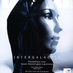 Prometheus Noomi Rapace Dazed and Confused June 2012 cover