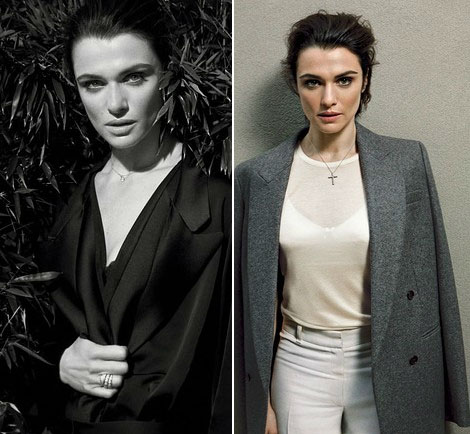 Rachel Weisz magazine picture September
