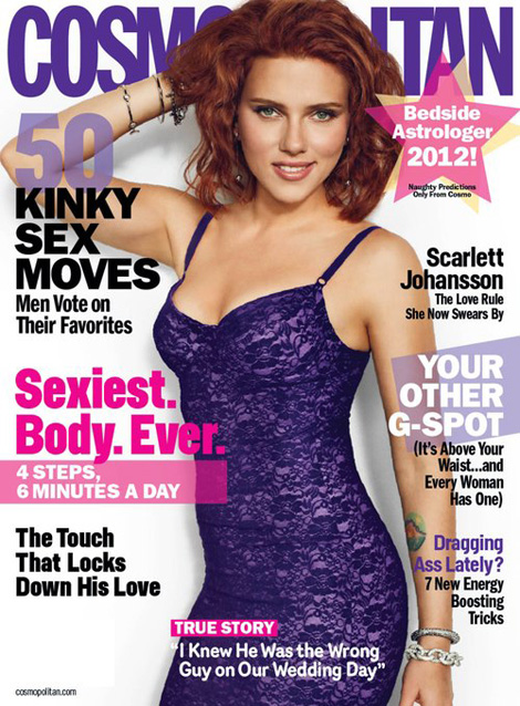 Scarlett Johansson's Cosmopolitan Cover Is So Wrong!