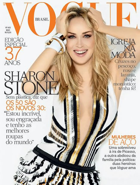 Bad Cover Photoshop: Sharon Stone's Vogue Brazil May 2012
