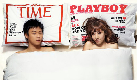 Time Playboy magazine covers pillowcases