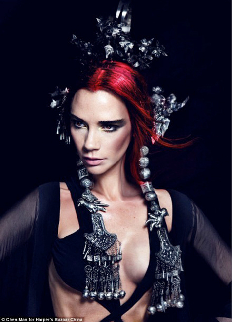 Victoria Beckham Harpers Bazaar China red hair