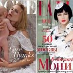 Vogue Tatler December 2011 covers Dree Hemingway Monica Belluci