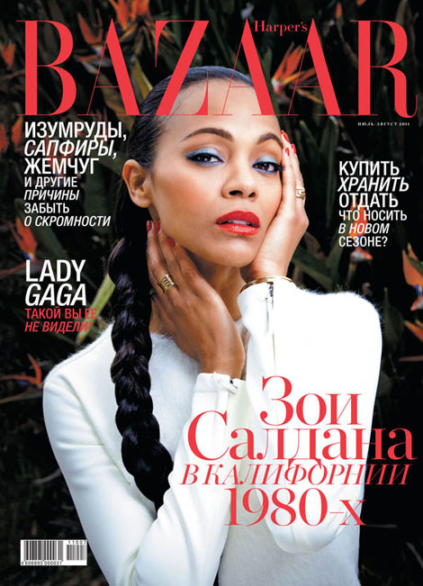 Zoe Saldana Harper s Bazaar July August 2011 cover