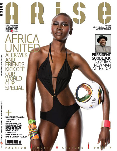 Alek Wek Arise Magazine 10 cover