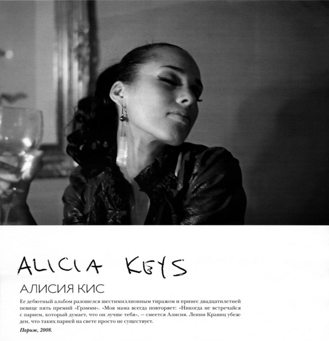 Alicia Keys photographed by Lenny Kravitz