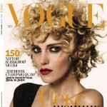 Anja Rubik curly hair Vogue Russia July 2013 cover