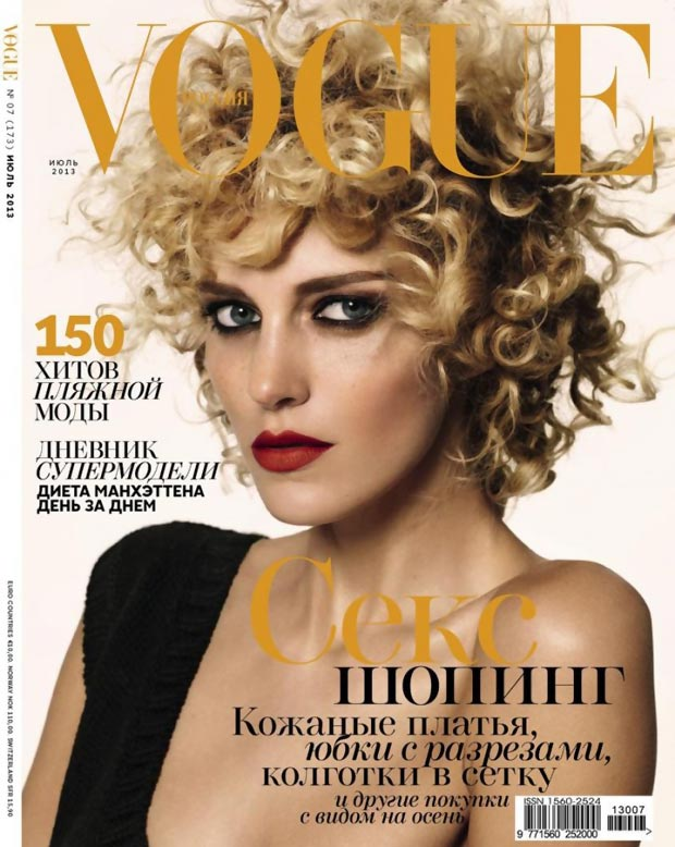 1 Girl, 6 Different Fabulous Hairstyles: Anja Rubik Vogue Russia July 2013