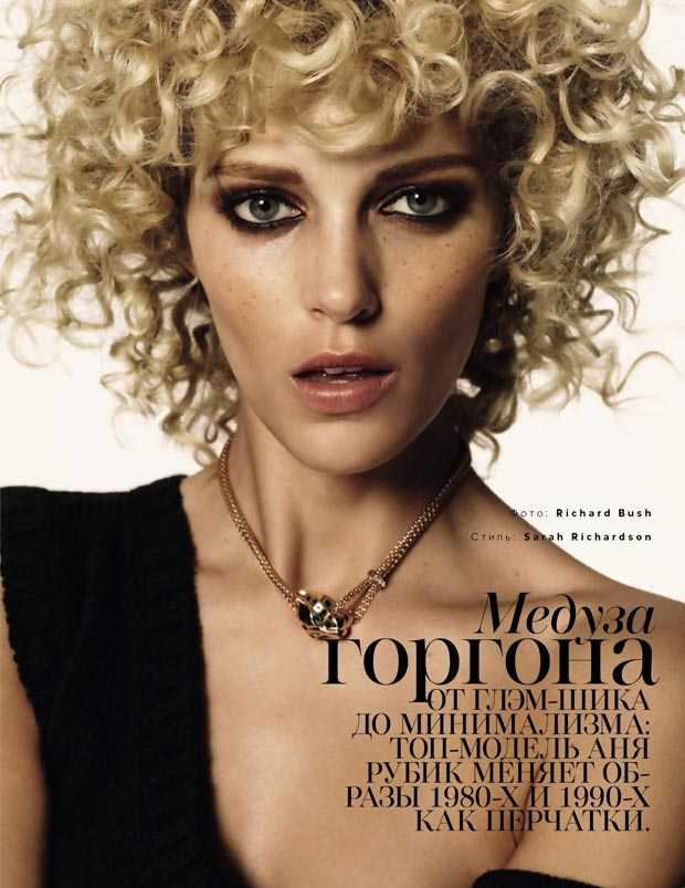 Anja Rubik curly hair Vogue Russia July 2013