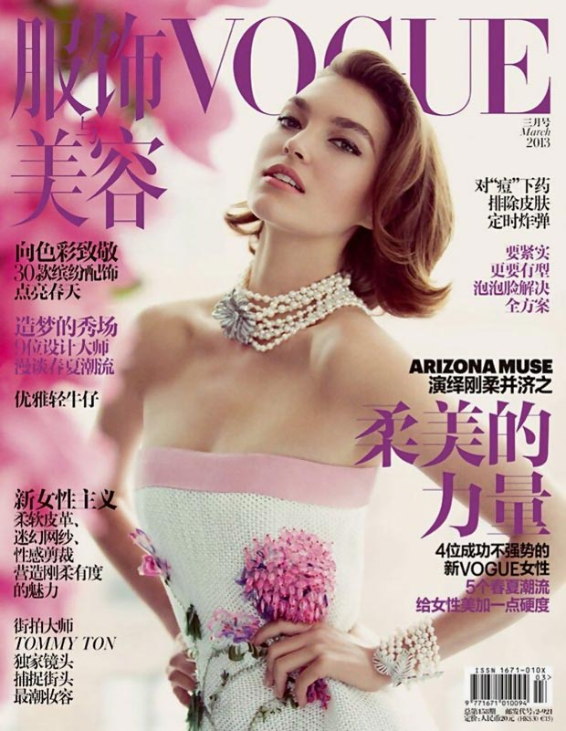 Arizona Muse, Lady Spring In Vogue China March 2013