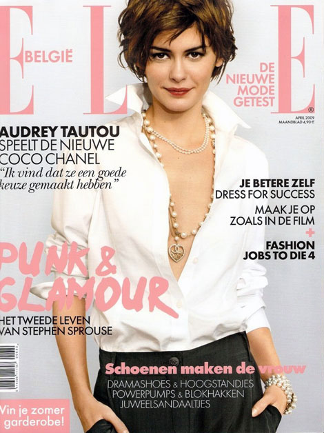 Audrey Tautou Elle Belgium April 2009 cover
