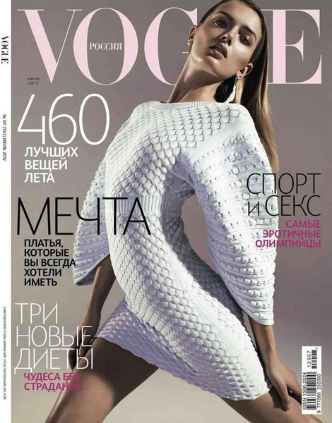 Bend It Like Lily Donaldson On The Cover Of Vogue Russia July 2012!