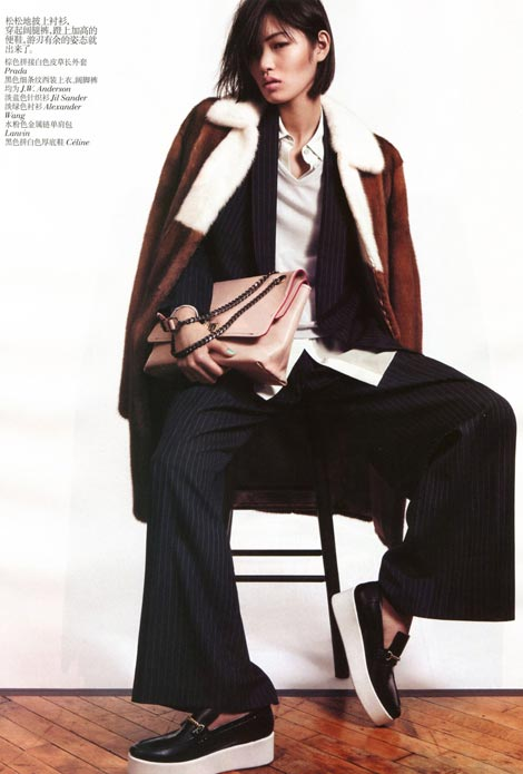 casual formal style Vogue China January 2013