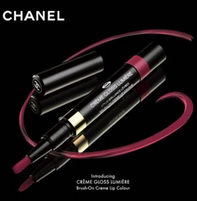 Chanel Creme Gloss Lumiere