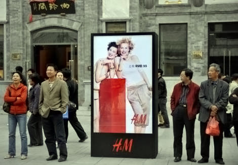 H & M Profits Down. New H & M Stores In China