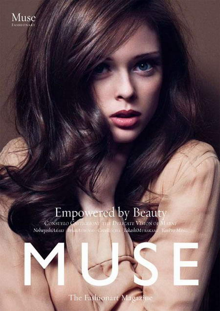Coco Rocha Muse Magazine No 13 Cover