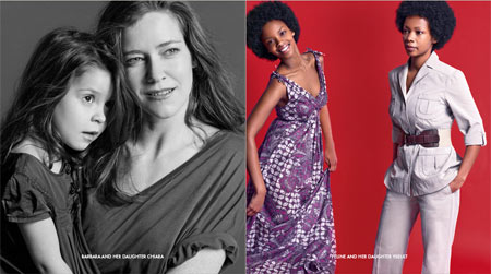 Comptoir des Cotonniers Mothers and Daughters campaign 2008