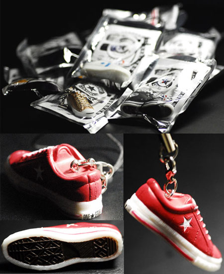 Converse Gadgets – Stylish Or Not?
